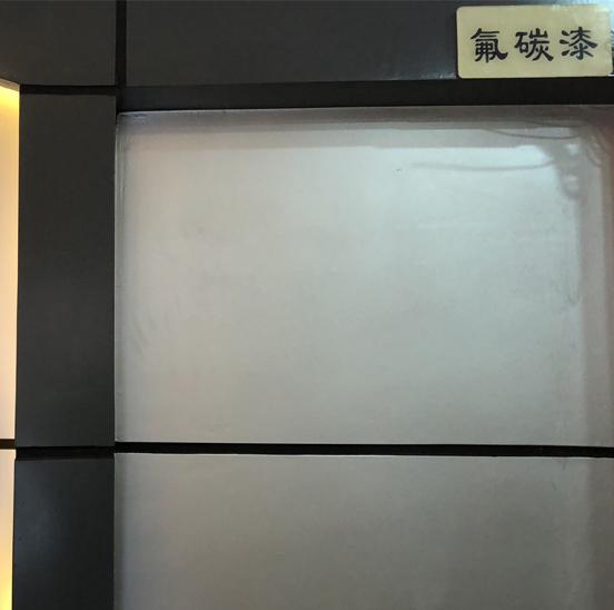 贵州氟碳漆批发