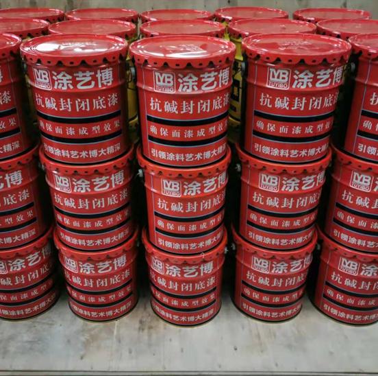 贵州抗碱封闭底漆排名