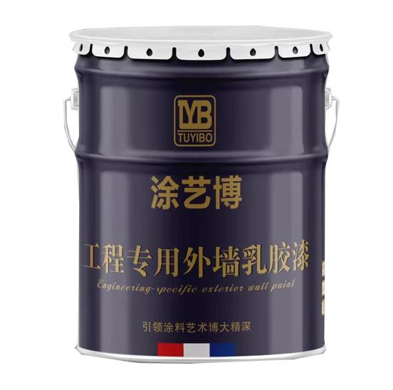 外墙乳胶漆多少钱