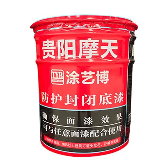 贵州摩天涂料