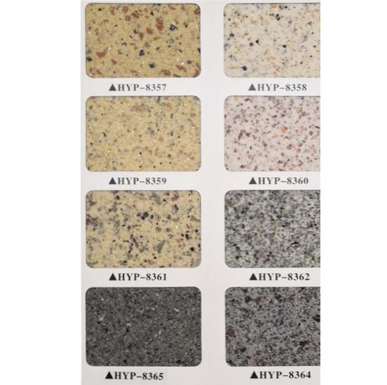 理石漆分类