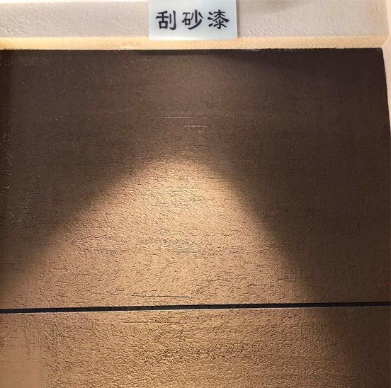 贵州刮砂漆公司