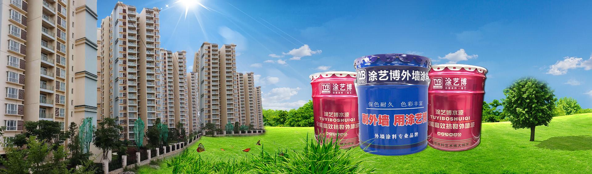 贵州内外墙乳胶漆