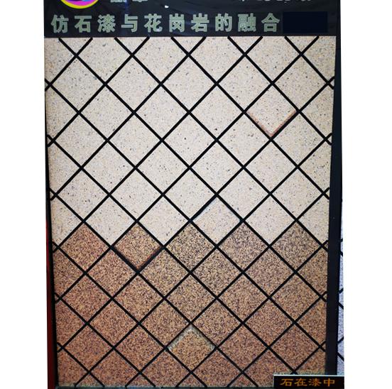 贵州内外墙涂料